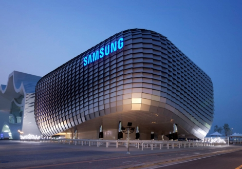 Samsung'dan dudak uçuklatan yatırım!