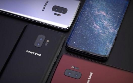 Dört kameralı Samsung modeli mi geliyor?