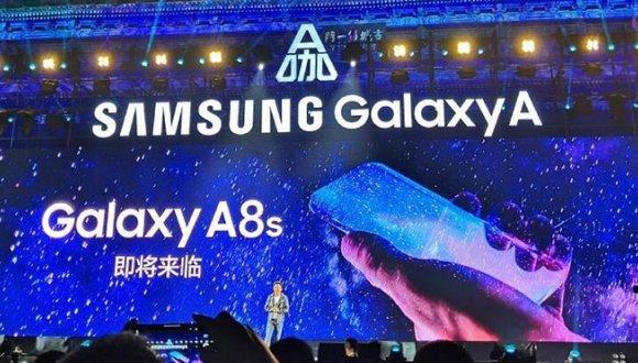 Galaxy A8s'in ekrana gömülü kamerası nasıl olacak?