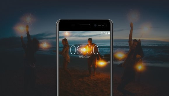 Nokia 6.1 için Android Pie güncellemesi yayınlandı!