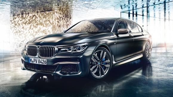 2019 BMW 7 serisi sızdırıldı!