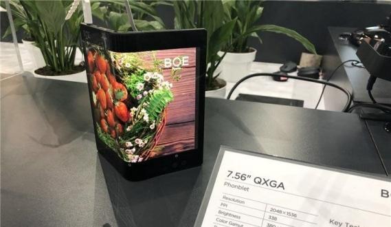 BOE katlanabilir ekran teknolojisini tanıttı!
