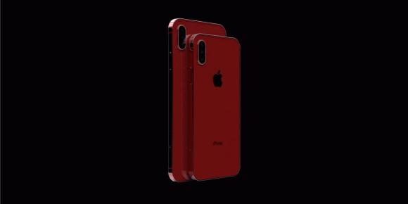 En gerçekçi iPhone 11 konsepti yayınlandı!