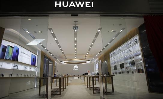 Huawei İstanbul mağazası yakında açılıyor!