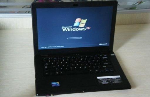 Microsoft, Windows XP için güncelleme yayınladı
