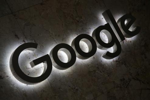 Google G Suite şifreleri 14 yıldır güvende değil