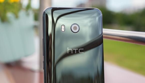 HTC dünyanın en büyük telefon pazarından çekiliyor!