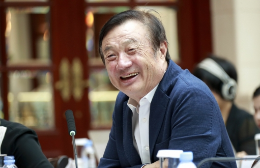 Huawei Kurucusu Zhengfei açıklama yaptı