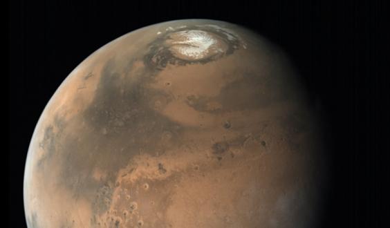 Mars'ta üçüncü su deposu bulundu