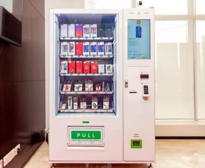 Xiaomi Mi Express otomatları faaliyete başladı