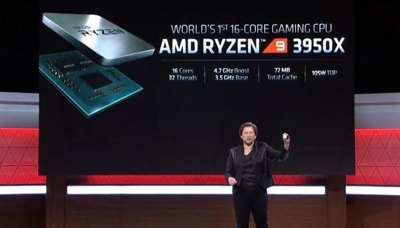 Oyuncular için 16 çekirdekli Ryzen 9 3950X tanıtıldı!