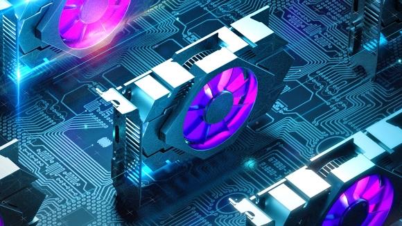 Intel, yapay zeka konusunda İsrail'e yardım edecek