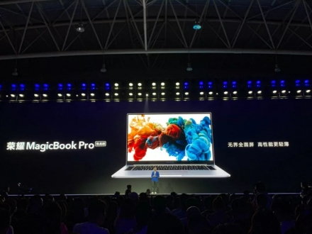 Honor MagicBook Pro 2019 Ryzen geliyor
