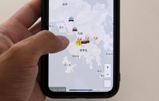 Çin bir uygulamayı App Store'dan kaldırttı