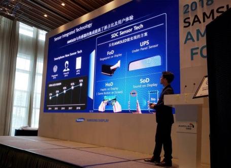 Samsung, yeni ön kamera iddiaları ile gündemde
