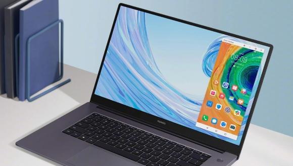 Huawei Matebook D tanıtıldı! İşte güncel donanımı