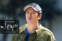 Bad Guy Kim Jung Tae