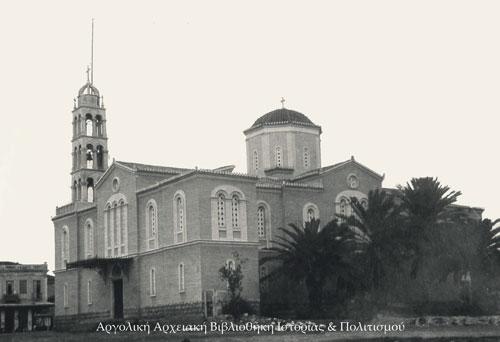 Ο Καθεδρικός Ιερός Ναός Αγίου Π�τρου πριν από το 1940