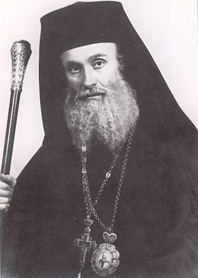 Μητροπολίτης Σισανίου και Σιατίστης Aντώνιος (Κόμπος) 1920-2005