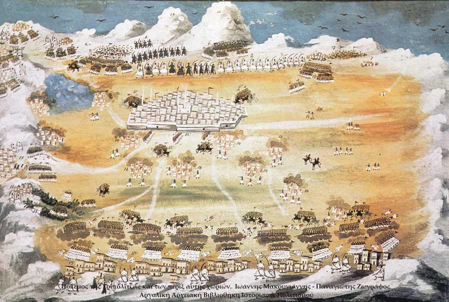 Πόλεμος της Τριπολιτζάς και των πέριξ αυτής χωρίων