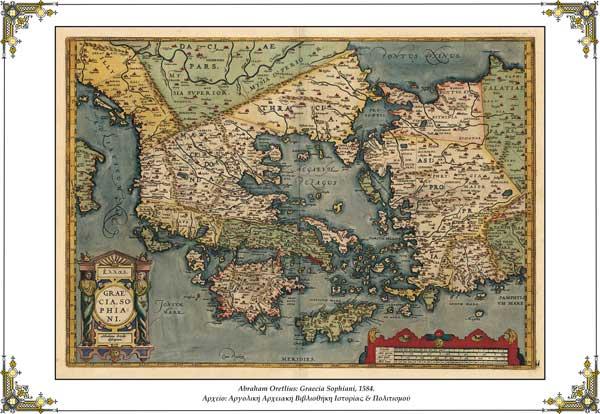 Abraham Oretlius: Graecia Sophiani 1584