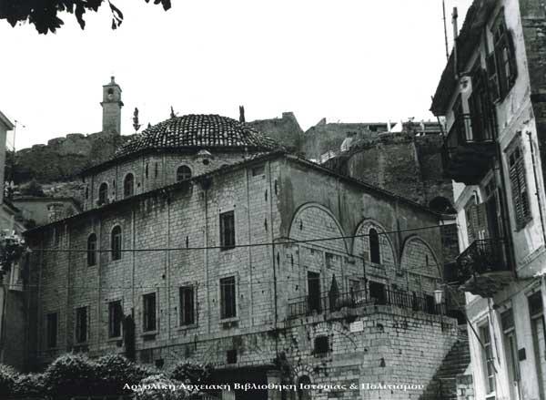 Βουλευτικό Ναυπλίου (Τέμενος - Τέλη 18ου – αρχές 19ου αι.)