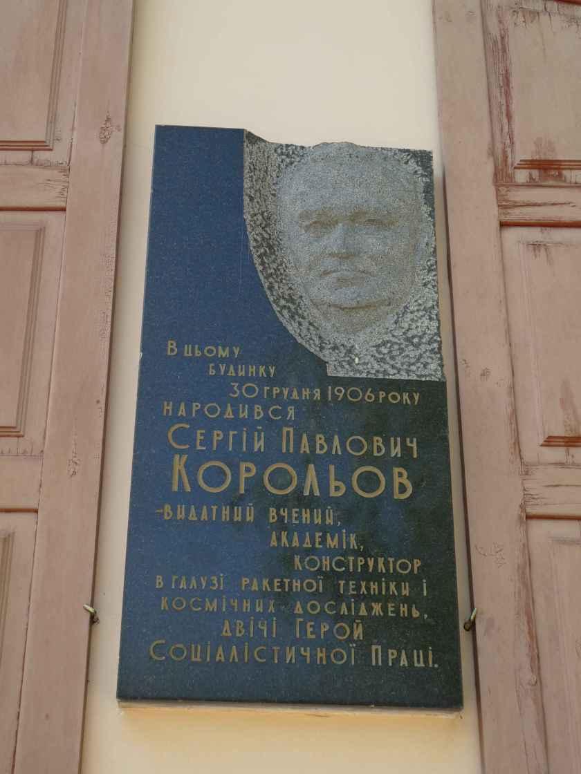 Placa Casa Koroliov