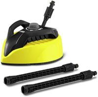 Buy Karcher T450 Patio Cleaner at Argos.co.uk - Your ...