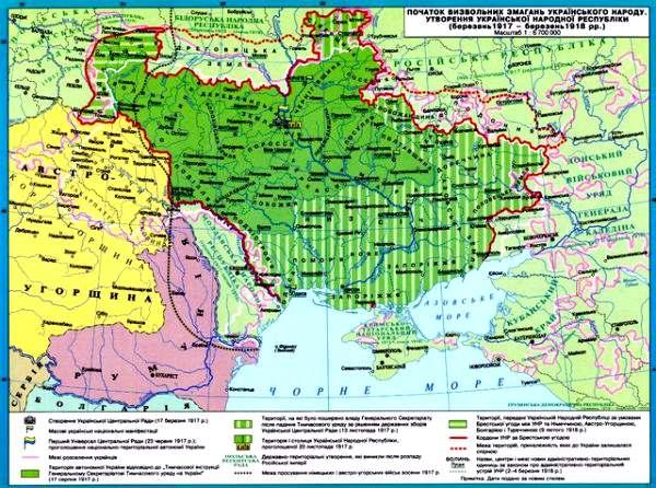 Сто лет назад украинский этнический массив был значительно шире нынешних границ Украины.