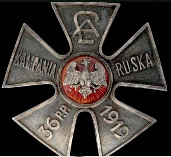 Відмінність 36-го піхотного полку за участь в «руською» (тобто польсько-української) війні 1918-1919 рр Фото: www.znak-auction.ru