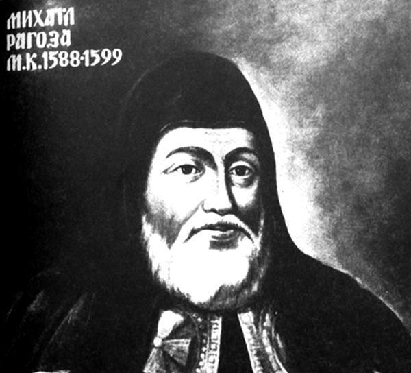 Фото:  Киевский православный митрополит Рогоза