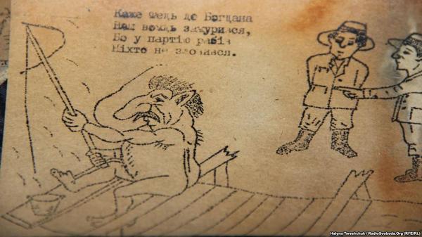 Фото: Карикатура, знайдена в архіві документів ОУН. На ній зображено Сталіна у