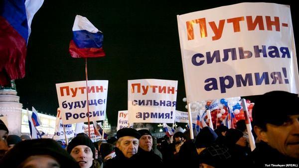 Фото:  Митинг сторонников Путина на Манежной площади