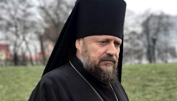 Фото:  Епископ Макаровский Гедеон (Харон). Фото: spzh.news