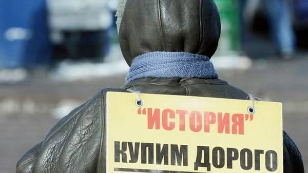 Фото:  «Без слов» / Фото: Андрей Нестеренко
