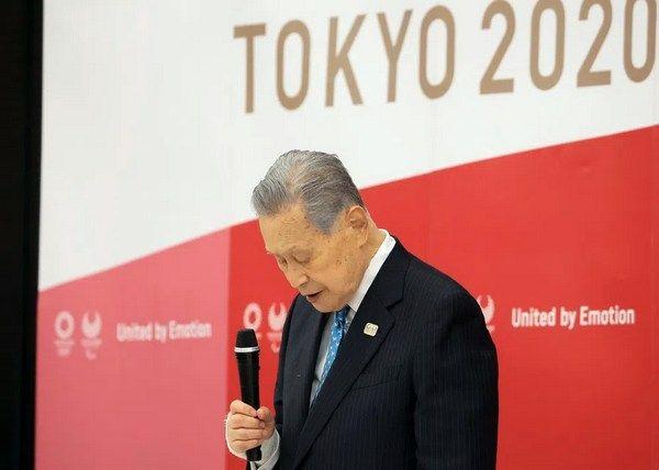 Фото: Президент оргкомитета Олимпийских игр в Токио-2020 Ёсиро Мори объявляет о