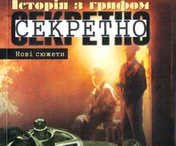 """Attēlu rezultāti vaicājumam """"фестиваль 1957 и КГБ"""""""