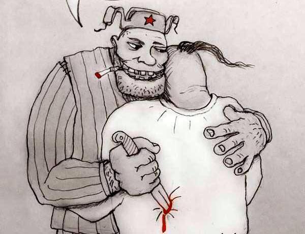 Фото:  Русская дружба