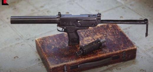 Пистолет-пулемет ПП-71