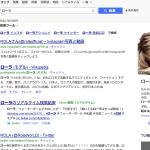 Yahoo!検索にInstagramユーザー検索機能が追加される