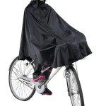 自転車用のレインコート特集