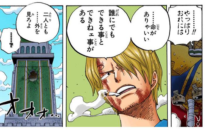 タバコのマンガ2