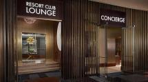 Resort Club Lounge - King Room Aria & Casino