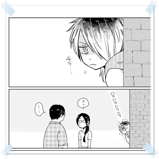 ヤンキーショタとオタクおねえさんのあらすじが面白い 愛川龍桜to