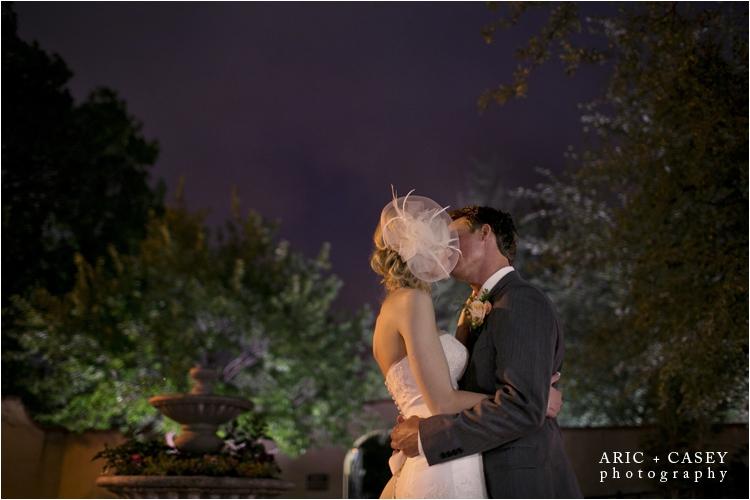 Merket Alumni Center Courtyard Wedding Pictures
