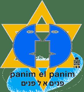 Panim el Panim logo