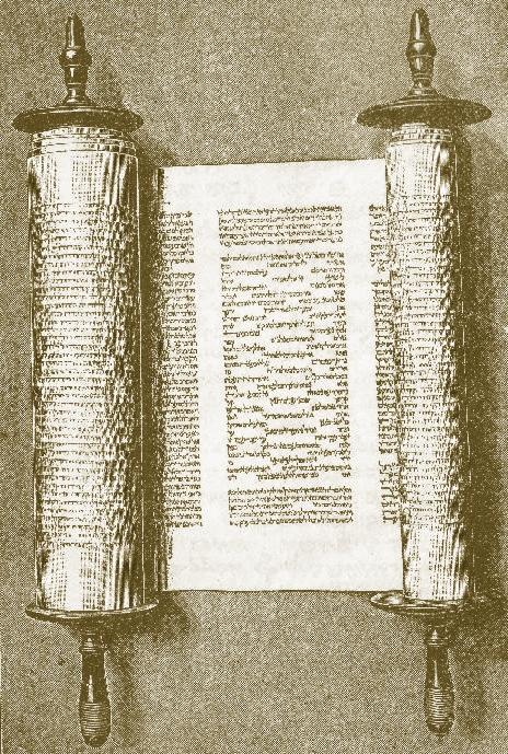 Torah Scroll Engraving