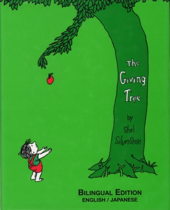 "While it could be argued that the Tree from ""The Giving Tree"" is more a Caregiver than an Innocent, I think the tree's endless sacrifices for the boy's happiness (and her own eventual happiness) prove her naivety, and her ideal that one day, she and the boy will be together. (Whereas the rest of us might wish to teach her to understand how big of a mooch the Boy is being.)"