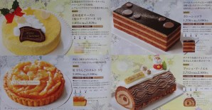 Cheesecake, Apple Tart, Chocolate Cakes. #A-12, A-7, A-14, A-13