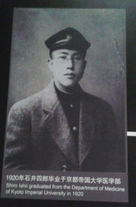 Shiro Ishii as a young medical student